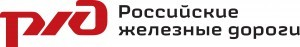 RZD Logo Final (rus)
